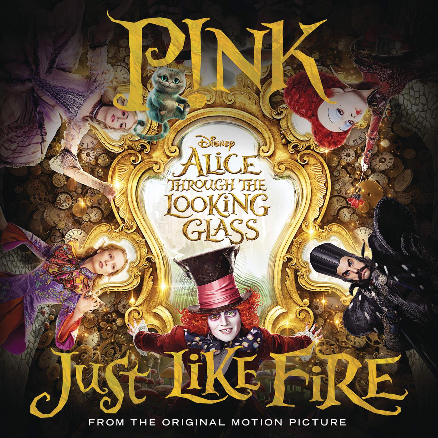 Pink Jut Like Fire