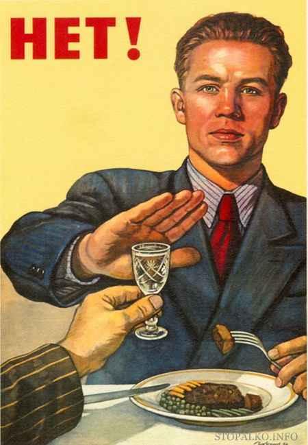Not drinking Dutch